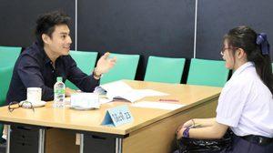 กรี๊ดกร๊าด! ภาพนักศึกษาใหม่ สอบสัมภาษณ์กับอ.นาวินต้าร์