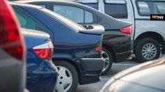 สถิติการขายรถยนต์ Toyota เดือนมกราคม เพิ่มขึ้น 17.3% ยอดขายรวม 78,061 คัน