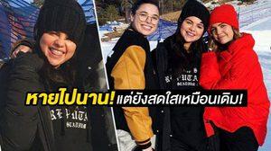 ส่องภาพล่าสุด เซเลน่า โกเมซ แฮปปี้เล่นสกีกับเพื่อน หลังจากหยุดพักจากโซเชียลเกือบ 3 เดือน