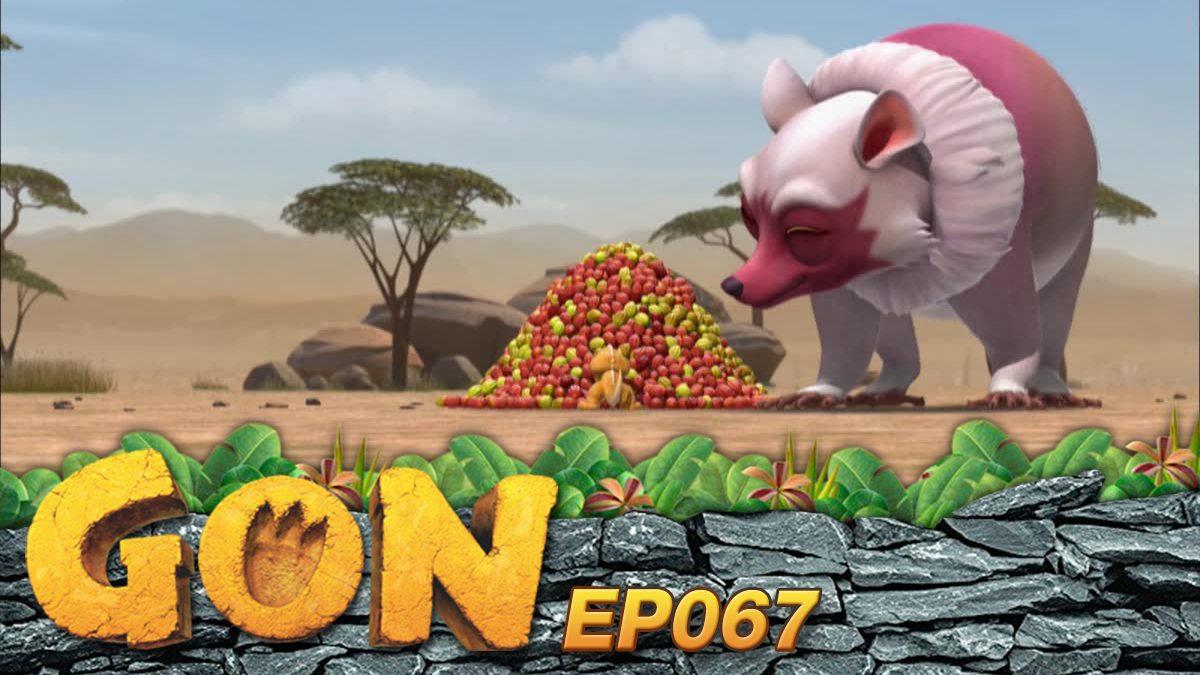 Gon EP 067