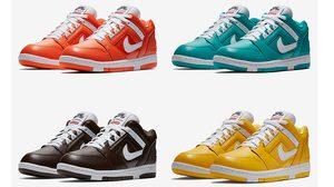 Supreme x Nike SB Air Force 2 โดดเด่นด้วยสีสันสะดุดตา วางจำหน่ายแล้ววันนี้