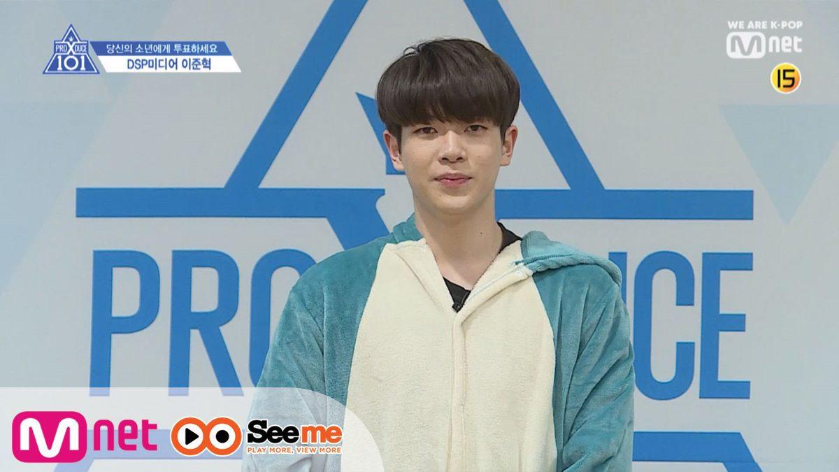 แนะนำตัวผู้เข้าแข่งขัน | 'อี จุนฮยอก' 이준혁 I จากค่าย DSP Media 190314 EP.0