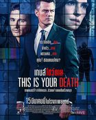 This Is Your Death เกมส์โชว์ตาย