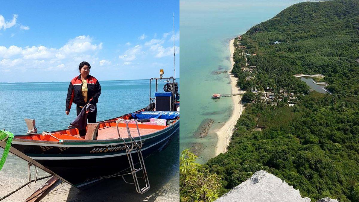 168 ชั่วโมงที่ไม่เคยหยุดนิ่งของ จนท.นำจ่ายหญิงแห่ง เกาะนกเภา แล่นเรือกางใบ สุดทุกเส้นทาง
