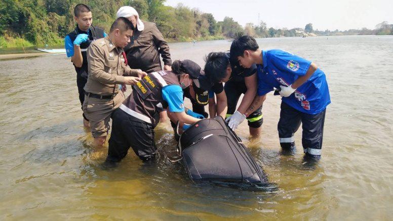 ตร. รู้แล้ว ชิ้นส่วนศพซุกกระเป๋าเดินทาง ถูกทิ้งแม่น้ำปิง