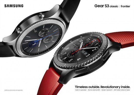 Samsung_Gear S3_4