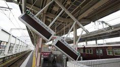 นายกฯ ญี่ปุ่น ยันเร่งฟื้นฟูระบบสาธารณูปโภคในโอซากา หลังแผ่นดินไหว