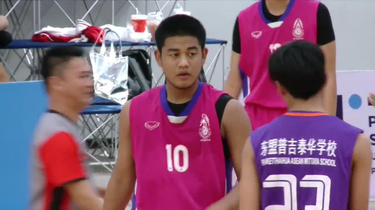 Q1 OBEC MONO CHAMPION CUP 2018 รอบชิงชนะเลิศรุ่น 18 ปีชาย โซนภาคใต้ : ร.ร.กาญจนาภิเษกวิทยาลัย VS ร.ร.ภูเก็ตไทยหัวอาเซียน (21 มิ.ย. 2561)