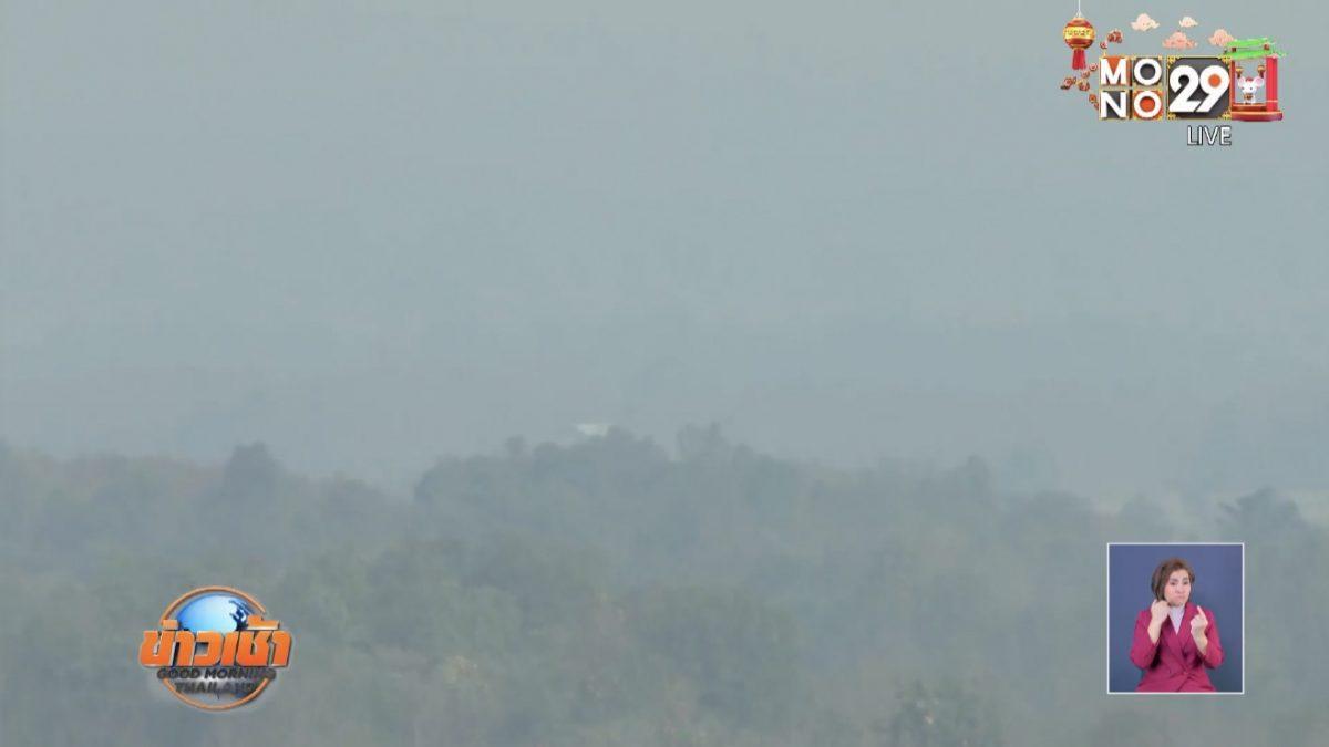 เหนือ-อีสาน ค่าฝุ่น PM2.5 สูง