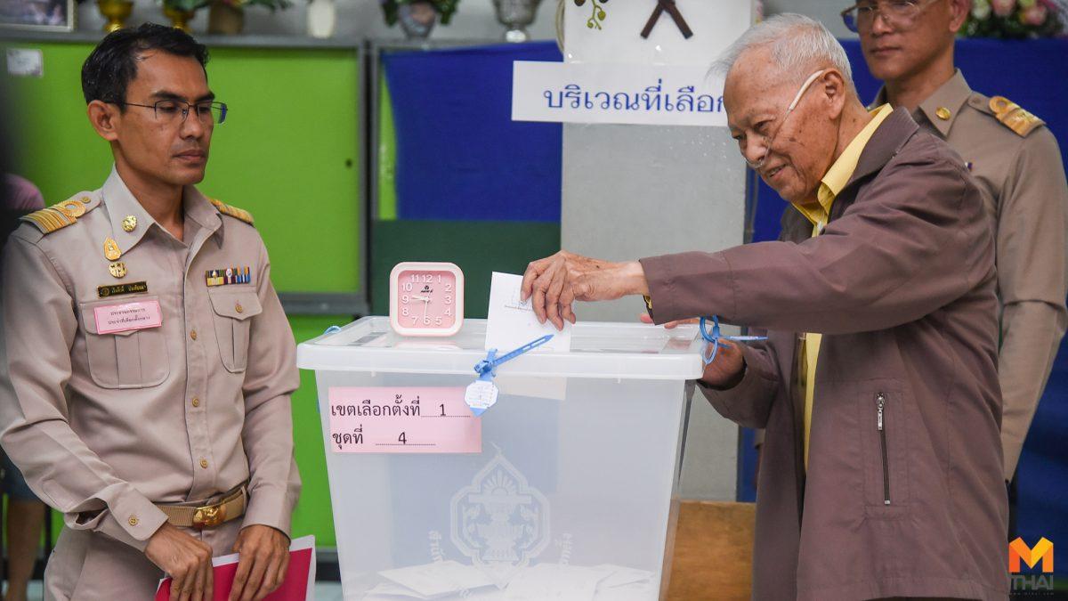 ' ป๋าเปรม '  วัย 98 ปี  ใช้สิทธิ์เลือกตั้งล่วงหน้า