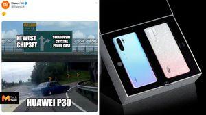 Xiaomi แซว Huawei เรื่องเคสคริสตัล เลือกสนใจความหรูมากกว่าเรื่องชิป