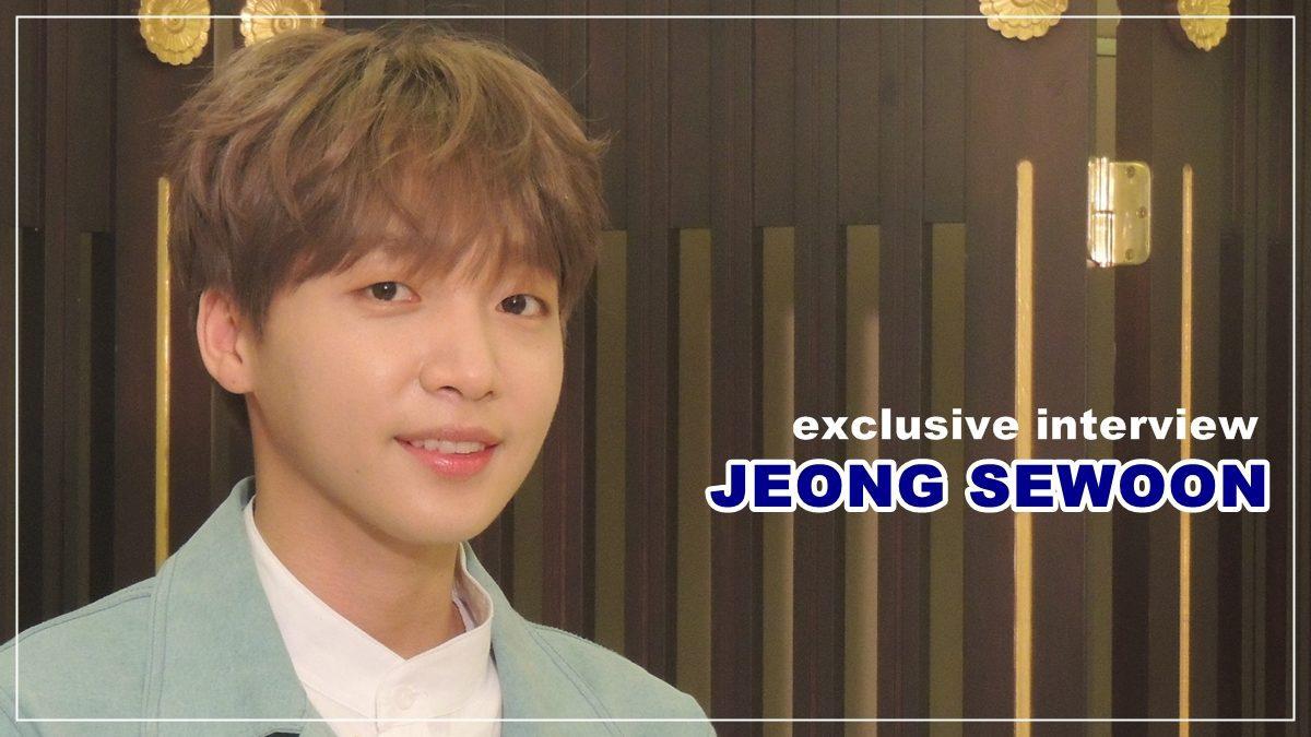 """สัมภาษณ์พิเศษ """"จอง เซอุน"""" โปเนียวตัวใหญ่-ไอดอลผู้น่ารัก-นักดนตรีคนเก่ง!"""