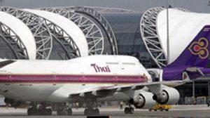 การบินไทย ลุยเปิดจุดบินใหม่ในยุโรป หลังสอบผ่านมาตรฐาน 'เอียซ่า'