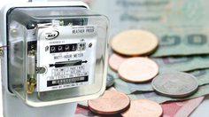 ผู้มีรายได้น้อยเฮ! รัฐอนุมัติใช้ไฟฟ้าฟรี 200 บาทต่อเดือน