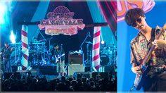 """""""ยิปซี คาร์นิวัล 3"""" ที่สุดแห่งเทศกาลดนตรีเสรี มันส์ สุดฟิน ไม่เหมือนใคร!!"""
