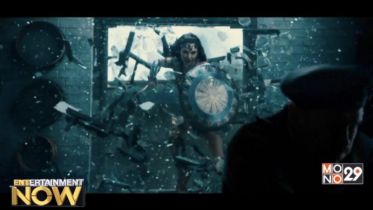 Wonder Woman ทำสถิติ หนังเปิดตัวสูงที่สุดในฐานะผลงานผู้กำกับหญิง