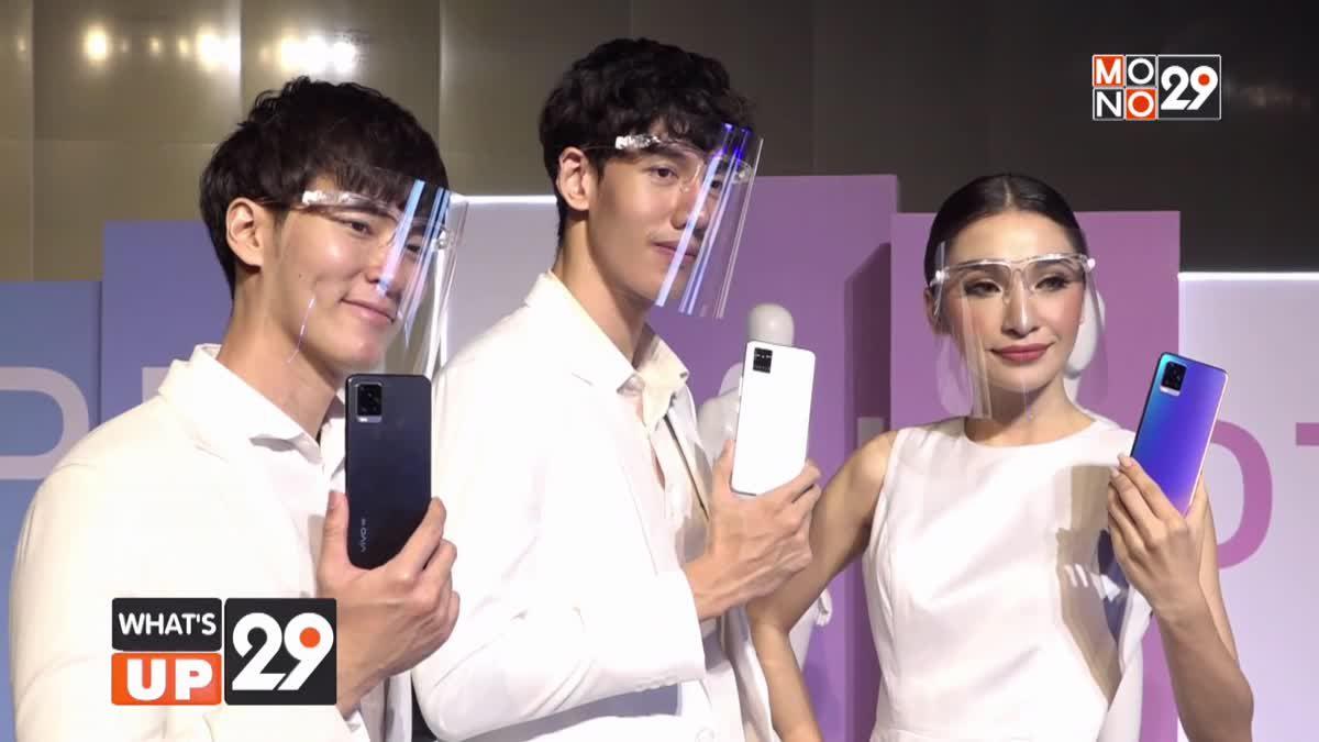 Vivo เปิดตัว V20 ซีรีส์ ครั้งแรกในประเทศไทยมอบเทคโนโลยีกล้องชั้นนำของวงการ พร้อมดีไซน์สุดบางเบา