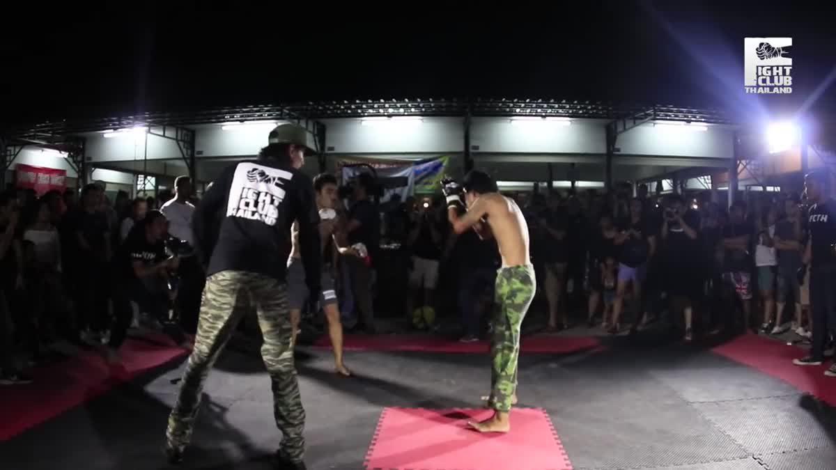 FIGHT CLUB THAILAND สำเพ็งสองCross bone อาร์ม กะหรี่ปั๊บ(Arm-Curry) x บุ๊ค(Book) คู่ที่264.mp4