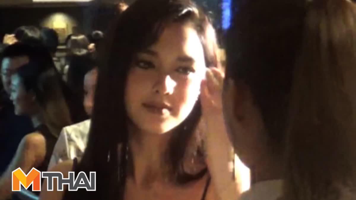 หนูโตเป็นสาวแล้ว!!! แพทริเชีย กู๊ด สวยใสเซ็กซี่หวานใจ เมนเทอร์พีช