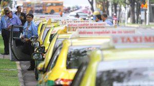 """""""ทุกข์แท็กซี่ไทย"""" สะท้อนปัญหาจากมุมมองคนขับแท็กซี่ถูกฎหมาย"""