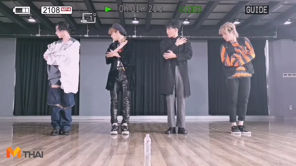 [Dance cover ver.] ให้ฉันอยู่เป็นเพื่อนไหม - C-CRAY