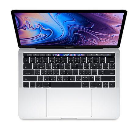 Macbook Pro 13 นิ้ว สีเงิน