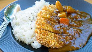 สูตร ข้าวแกงกะหรี่หมูทงคัตสึ อาหารญี่ปุ่นรสชาติเข้มข้น