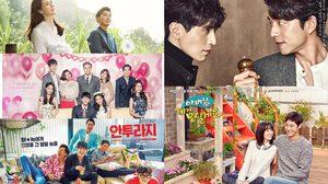 สรุปเรตติ้งซีรีส์เกาหลีวันที่ 24 ธันวาคม 2559