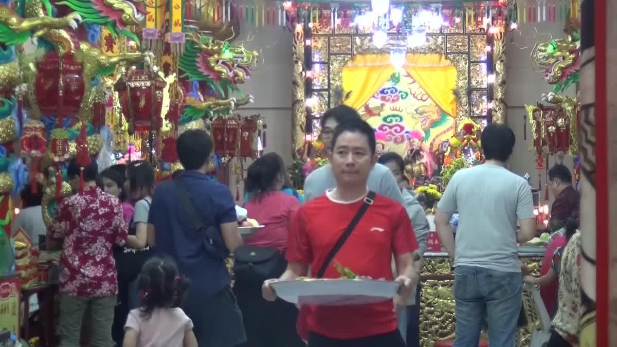 ศาลเจ้าปุงเถ่ากงคึกคัก ชาวไทยเชื้อสายจีนกราบขอพรตรุษจีน