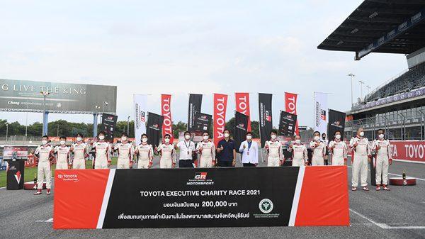 TOYOTA Executive Charity Race 2021