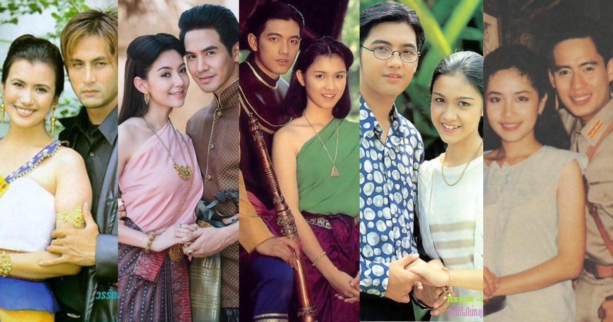 """10 อันดับ ที่สุด """"ละครไทย"""" ในดวงใจคุณ"""