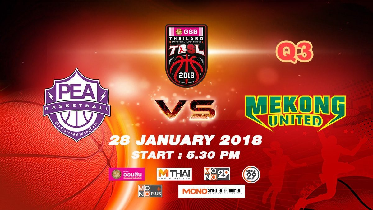 Q3 PEA (THA)  VS  Mekong United  : GSB TBSL 2018 ( 28 Jan 2018)