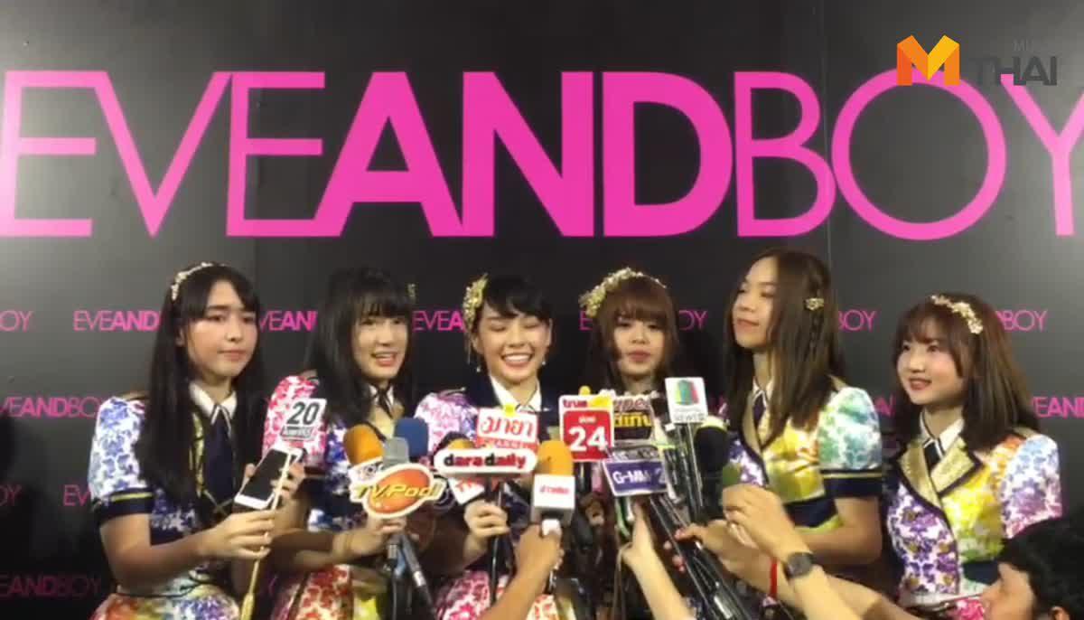 BNK48 แจง หลังมีข่าวเม้าท์ 'ตบสนั่น' หลังเวทีคอนเสิร์ต!!