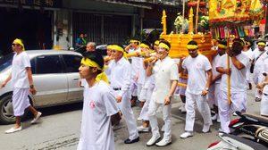 อ.คฑา ชวนร่วมงานบุญ เทศกาลถือศีลกินเจ จันทบุรี 2559