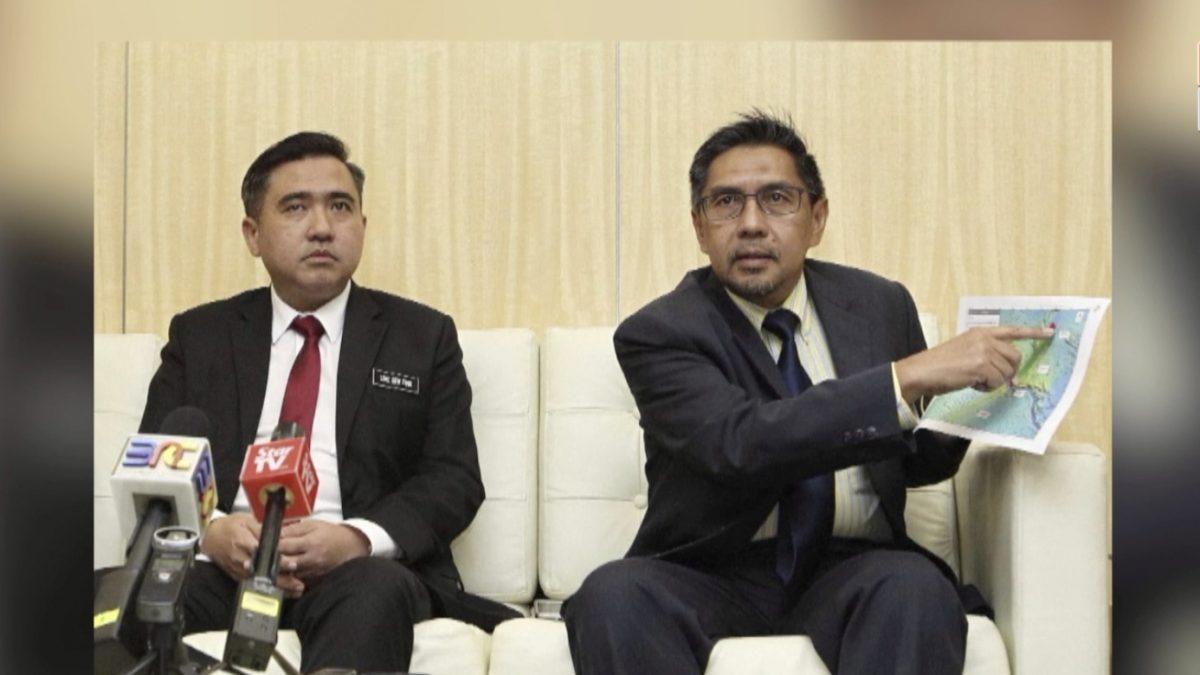 ประธานการบินพลเรือนมาเลเซียลาออกเซ่น MH370
