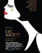 Café Society ณ ที่นั่นเรารักกัน