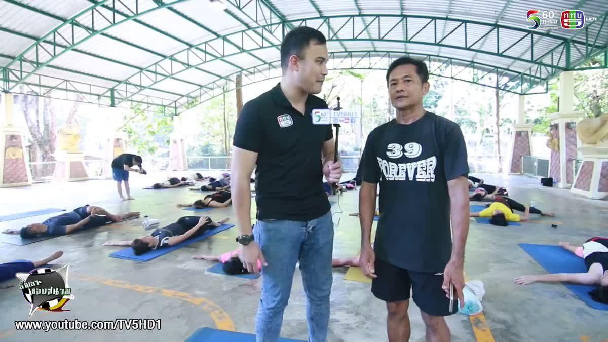 Ep.19_61 ลัดเลาะขอบสนาม พบกับน้ำแร่ร้อนอันดับหนึ่งของไทย พร้อมพากิน เที่ยวเมืองระนอง Part3