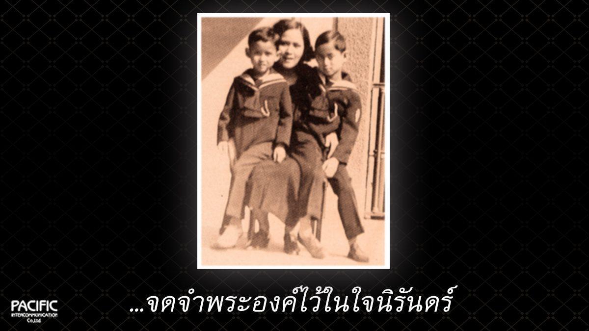 83 วัน ก่อนการกราบลา - บันทึกไทยบันทึกพระชนมชีพ