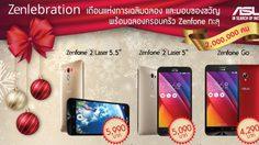 Asus ลดราคา Zenfone 2 Laser, Zenfone Go ฉลองยอดผู้ใช้งาน Zenfone ทะลุ 2,000,000 คน!
