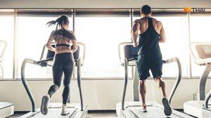 ไม่ได้ลดความอ้วนอย่างเดียว ออกกำลังกาย มีดีอะไรอีก ตามมาดู