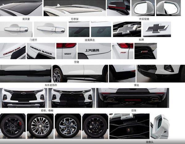 Chevy XL
