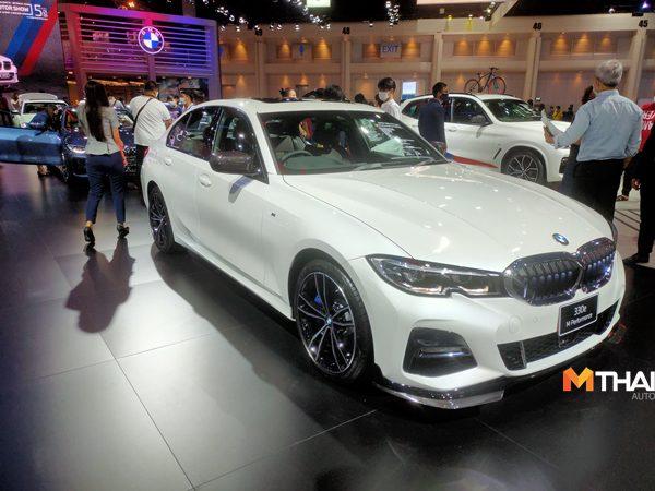 HV MotorShow 2021