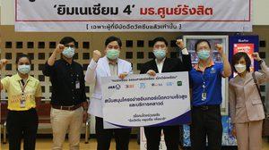 JasTel ร่วมผนึกกำลังสนับสนุนโครงข่ายอินเทอร์เน็ตความเร็วสูงและบริการคลาวด์ ให้คนไทยฉีดวัคซีนโควิด19 เพื่อสร้างภูมิคุ้มกัน