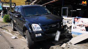อุทาหรณ์! หญิงก้มเก็บน้ำขณะขับรถ รถเสียหลักพุ่งชนร้านค้าอย่างจัง