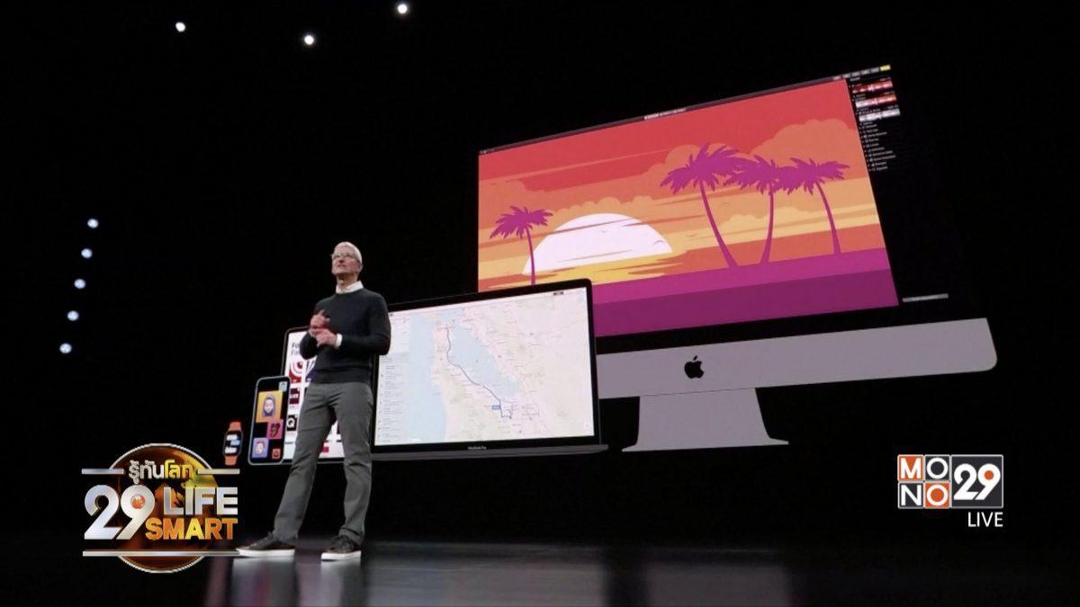 29 LifeSmart : รู้กินรู้ใช้ กับ ลงทุนแมน ตอน :  ทางรอดของ Apple เมื่อธุรกิจเก่ากำลังแย่