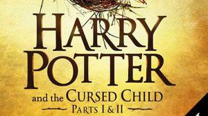 อดใจรออีกนิดเดียว กับนิยายแฟนตาซีภาคต่อ Harry Potter and the Cursed Child