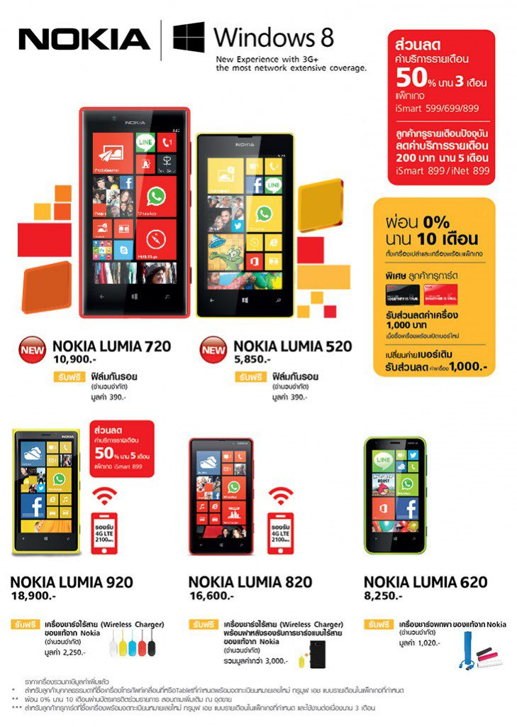 mobile1-3-729x1024