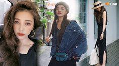 30 ไอเดีย แต่งตัวลดอายุ จาก Lure Hsu ไม่เชื่อก็ต้องเชื่อ เพราะเธออายุ 42 แล้ว!!