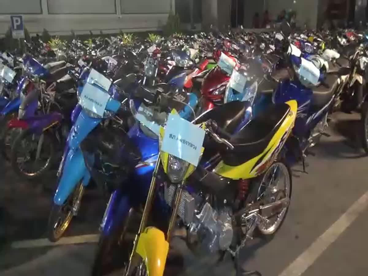 สกัดจับกลุ่มเด็กแว้น ยึดจักรยานยนต์และอุปกรณ์แต่งรถจำนวนมาก