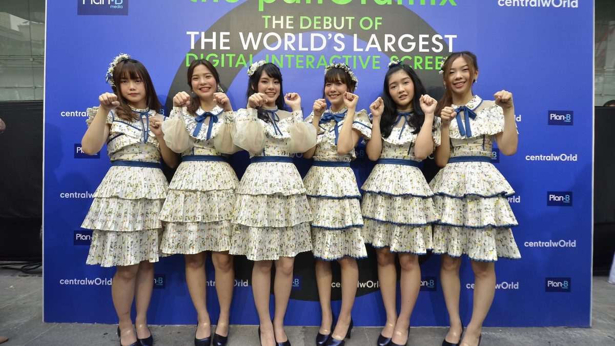 "BNK48 รุ่น 1–2 ร่วมฉลองเปิดตัว ""The PanOramix @CentralWorld"""